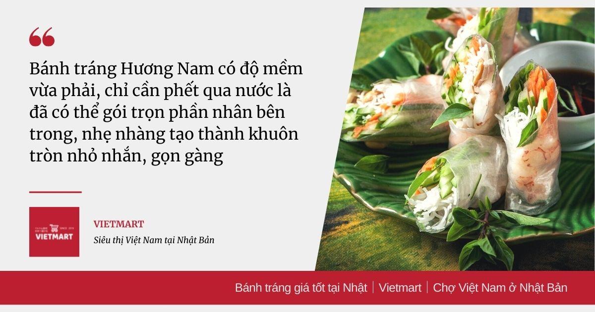 Bánh tráng giá tốt tại Nhật|Vietmart|Chợ Việt Nam ở Nhật Bản