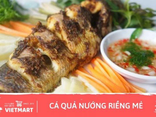 Cơm mẻ tại Nhật   Vietmart - cung cấp gia vị, đặc sản Việt