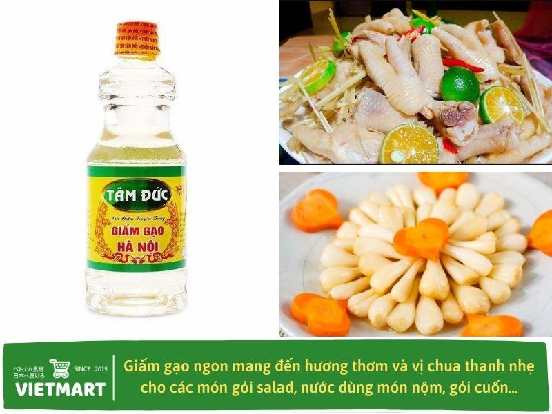 Giấm gạo Hà Nội cao cấp - Vietmart - Chợ Việt Nam tại Nhật Bản
