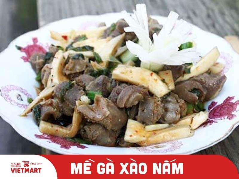 Mề gà xào nấm - Vietmart - Chợ Việt Nam tại Nhật Bản