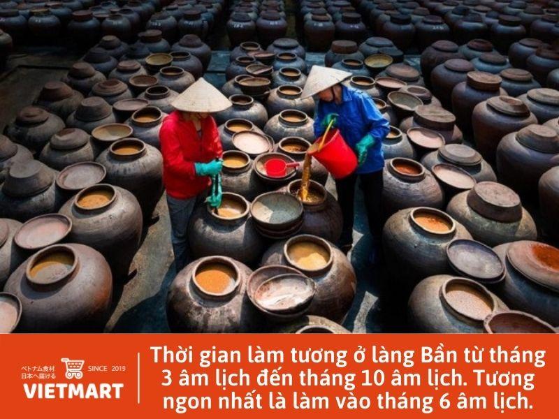 Tương bần - đặc sản tương của thôn Bần Yên Nhân - Vietmart - siêu thị thực phẩm và gia vị Việt Nam tại Nhật Bản