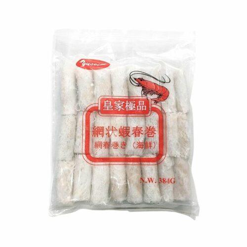 Chả giò rế hải sản gói 500g giá tốt tại Nhật Chợ Việt ở Nhật
