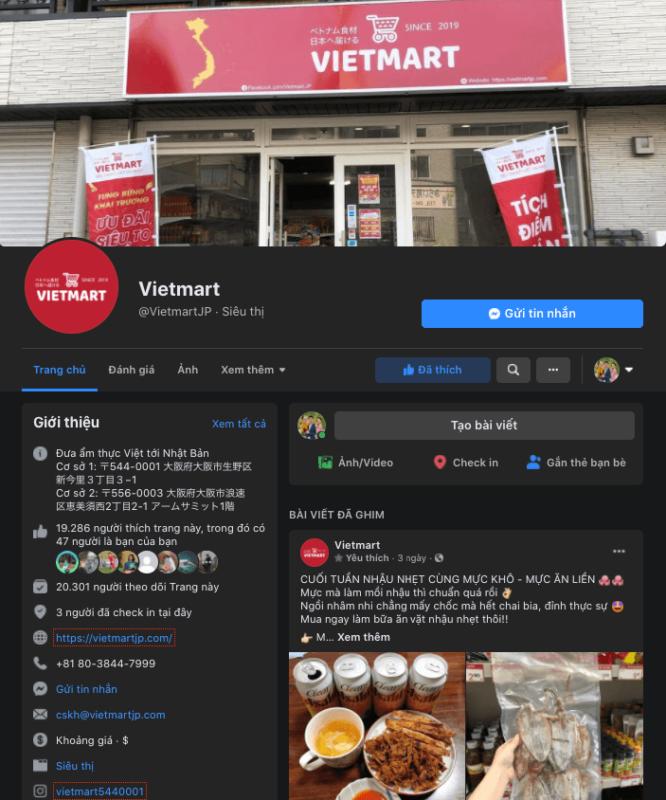 Fanpage Vietmart - Chợ đồ Việt tại Nhật