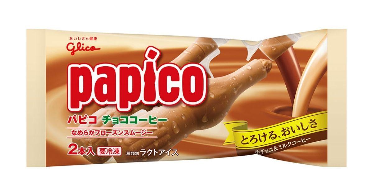 TOP 4: Kem Cà phê sô cô la Glico papico (グリコ パピコ チョココーヒー)