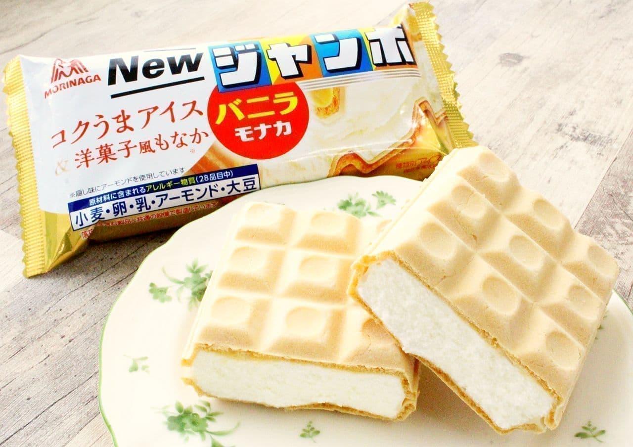 TOP 3: Kem Morinaga & Co. Choco Monaca Jumbo (森永製菓 チョコモナカジャンボ)