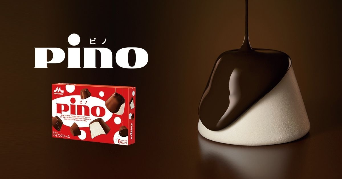 TOP 2: Kem Morinaga Pino (森永 ピノ)