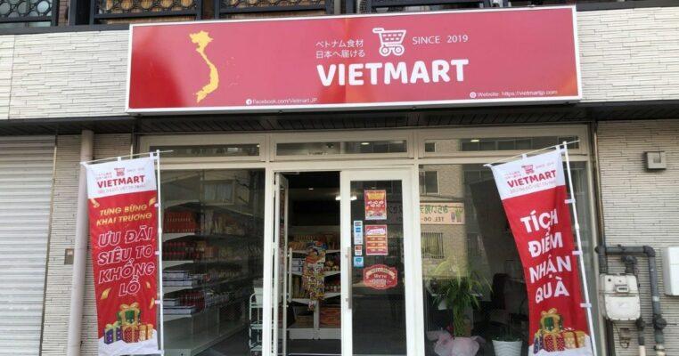 Vietmart - Chuỗi siêu thị thực phẩm Việt Nam tại Nhật Bản