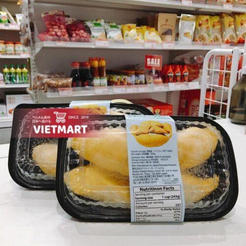 Sầu riêng đông lạnh Việt Nam tại Nhật|FREESHIP chỉ từ ¥9900