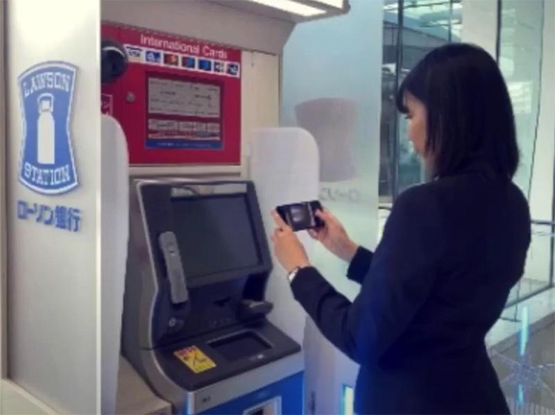 Hướng dẫn chi tiết cách chuyển tiền SBI Remit ở ATM LAWSON|Vietmart - Thực phẩm Việt tại Nhật