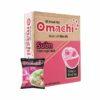 Thùng mì Omachi sườn hầm 30 gói|Thực phẩm Việt ở Nhật