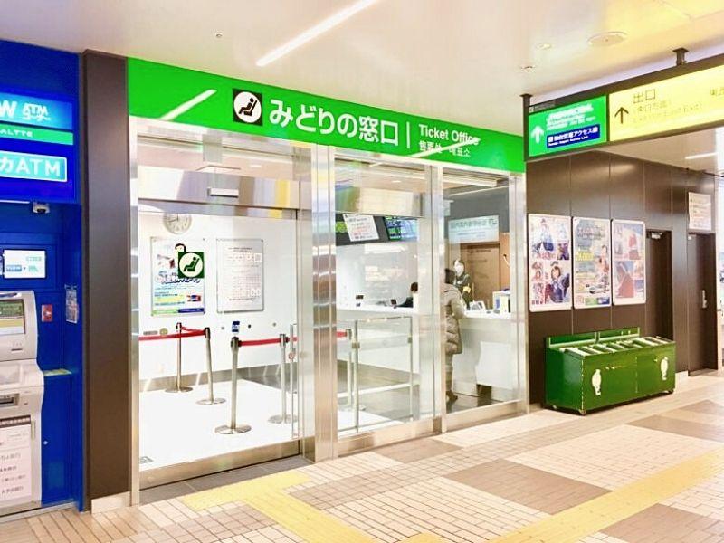 Phòng vé JR みどりの窓口 - Thẻ Suica là gì? Hướng dẫn thi tiết cách làm thẻ Suica