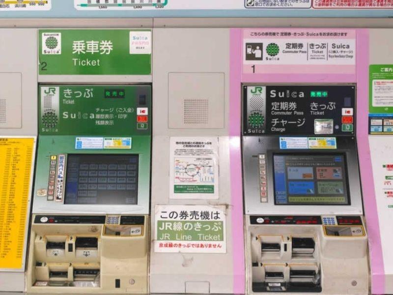 Máy bán vé tự động - Thẻ Suica là gì? Hướng dẫn thi tiết cách làm thẻ Suica