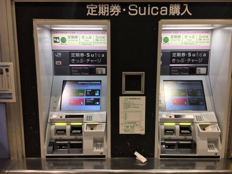 Thẻ Suica là gì? Hướng dẫn thi tiết cách làm thẻ Suica