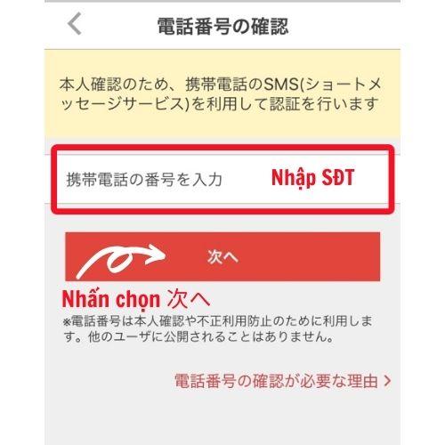 Cách đăng ký Mercari|App mua đồ cũ online ở Nhật Bản