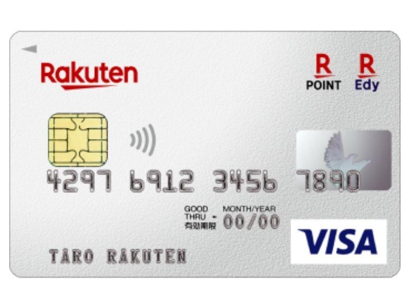 Thẻ Rakuten thông thường