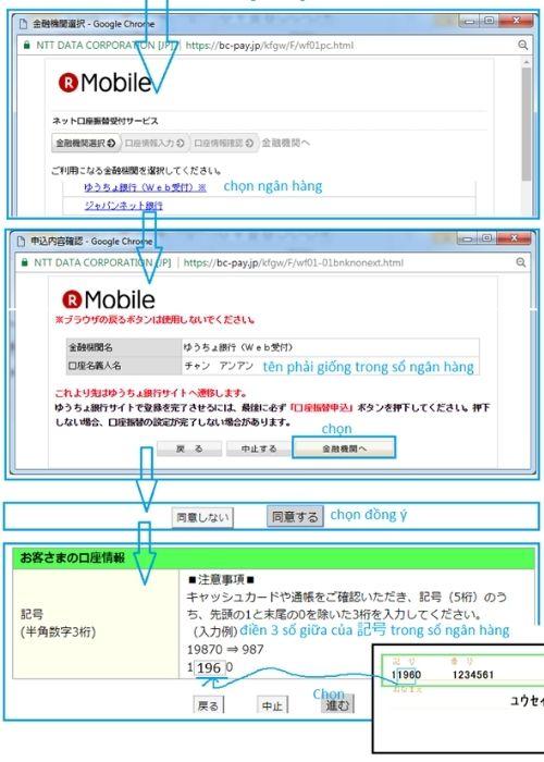 Thẻ Rakuten? Hướng dẫn đăng ký làm thẻ Credit Rakuten