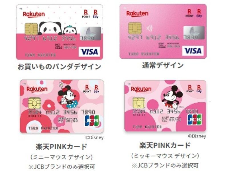 Thẻ Rakuten Pink