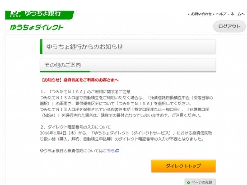 Chi tiết cách chuyển tiền Yucho tại cây ATM và Online