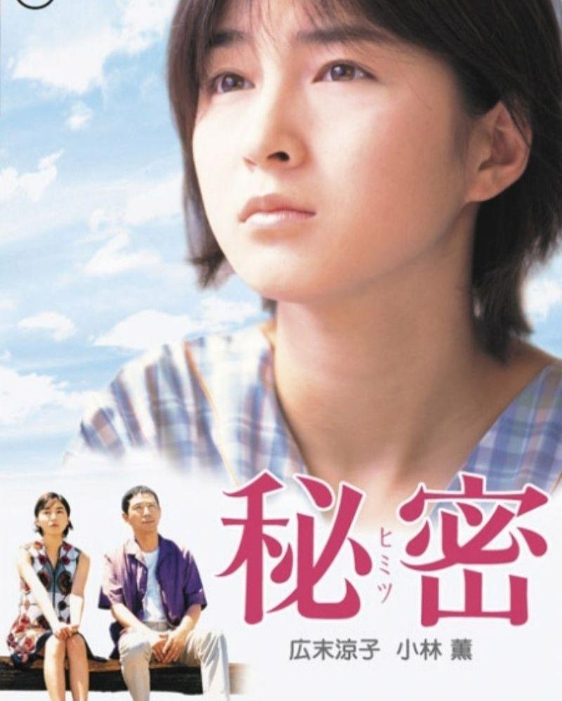 Những phim Nhật Bản chuyển thể từ tiểu thuyết