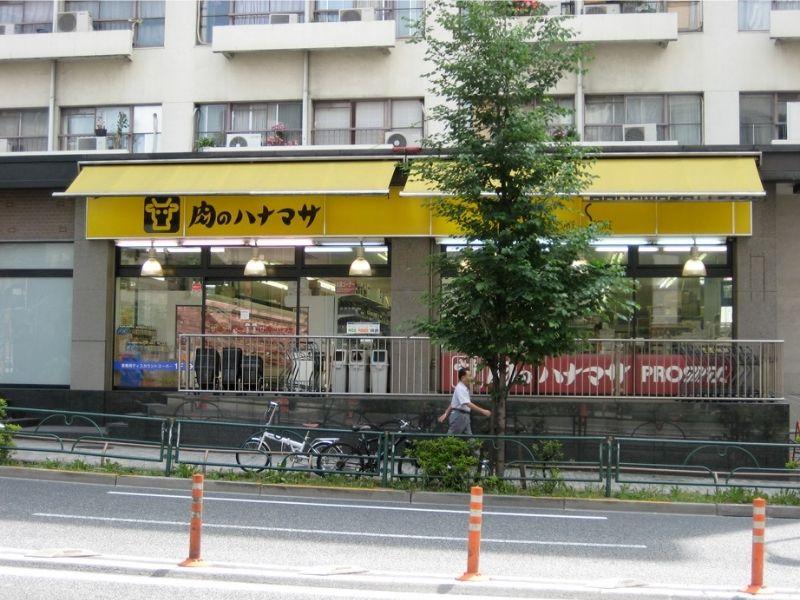 Siêu thị đầu trâu rẻ nhất Tokyo