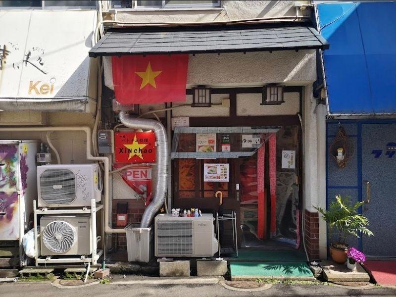 Quán ăn Xin Chào - Ropponmatsu - Quán ăn Việt Nam Fukuoka