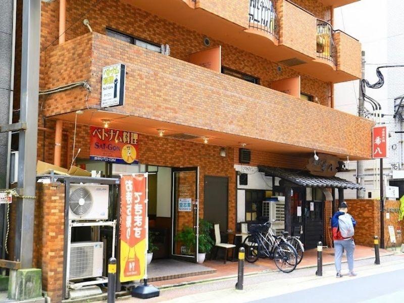 Sài Gòn - Quán ăn Việt Nam Fukuoka