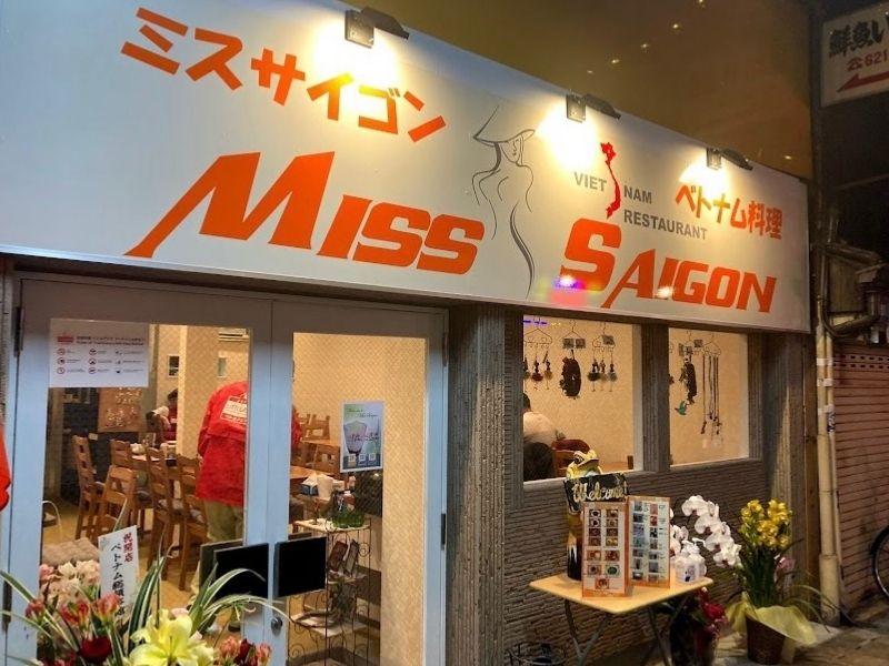 Miss Sài Gòn - Quán ăn Việt Nam Fukuoka