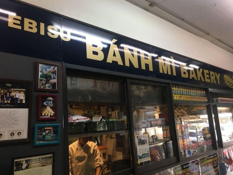 Ebisu Bánh mì bakery - quán ăn Việt Nam Tokyo