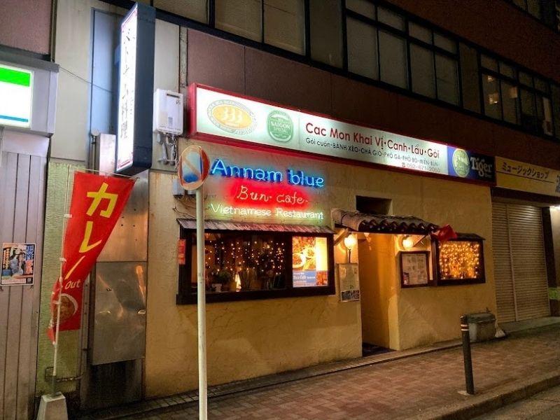 Vietnamese Cuisine Annam Blue Kanayama - Quán ăn Việt Nam Nagoya