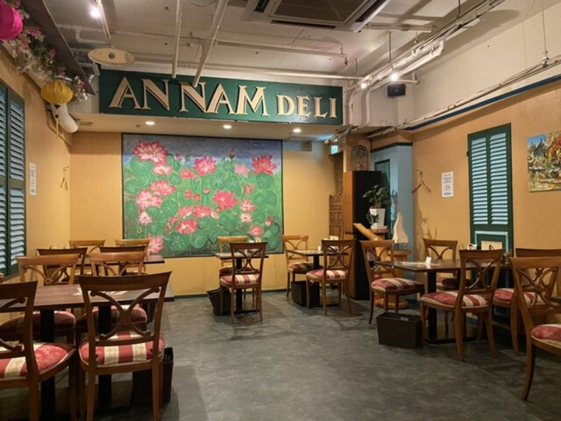 Annam Deli - Quán ăn Việt Nam Nagoya