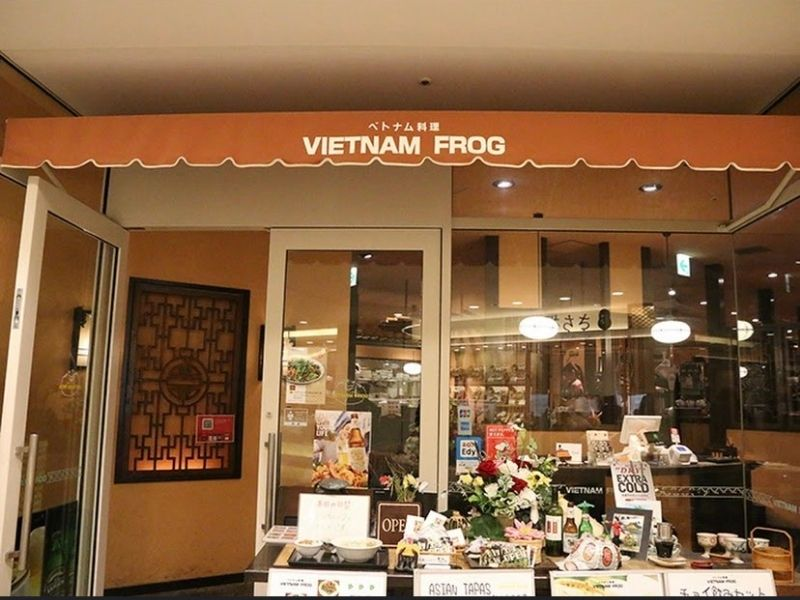VietNam Frog - quán ăn Việt Nam Tokyo
