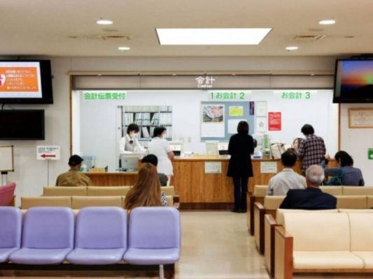 Khám bệnh ở Nhật - Vietmart