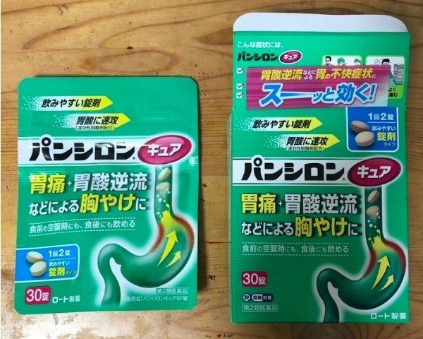 Thuốc dạ dày của Nhật - Vietmart